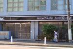 【横浜店】改めて店舗へのご案内をさせていただきます。